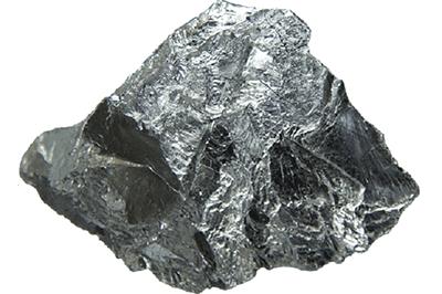 Tungsten